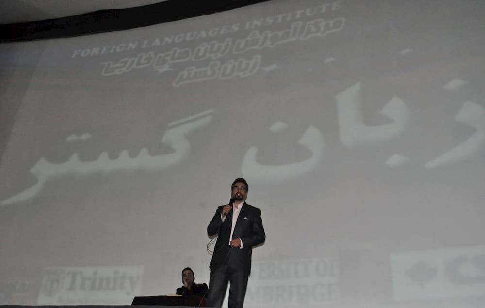 همایش موفقیت بزرگ زبانگستر با مجری گری احسان علیخانی