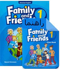 دوره زبان انگلیسی مقدماتی کودکان 1 Family and friends