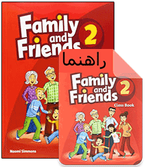 دوره زبان انگلیسی مقدماتی کودکان Family and friends 2