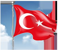 دوره زبان ترکی زبان گستر مشهد
